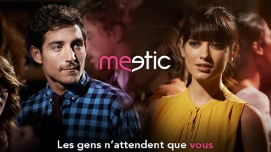 Photo of Code promo Meetic : comment obtenir des remises sur votre abonnement ?