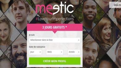Photo of Meetic gratuit 3 jours : est-il possible de profiter de Meetic gratuitement pendant 3 jours ?